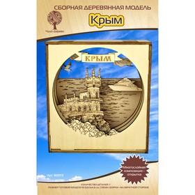 Многослойная композиция-открытка «Крым»
