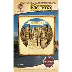 Многослойная композиция-открытка «Москва»