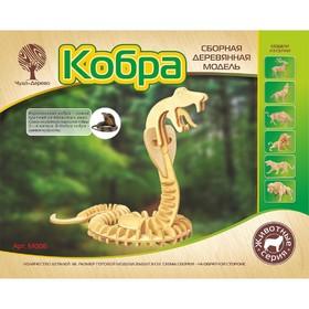Модель деревянная сборная «Змея»