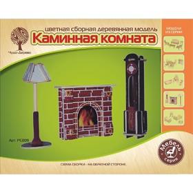 Модель деревянная сборная «Часы, лампа и камин»