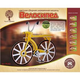 Модель деревянная сборная «Велосипед»