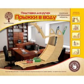 Модель деревянная сборная «Ныряльщик»