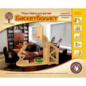 Модель деревянная сборная «Баскетболист»