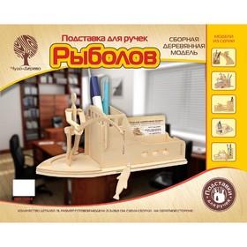 Модель деревянная сборная «Рыболов»