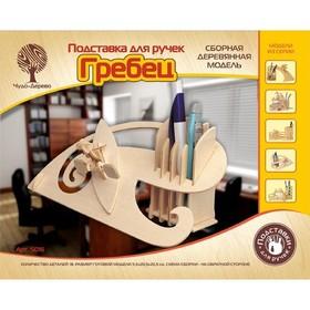 Модель деревянная сборная «Гребец»