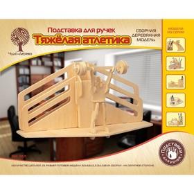 Модель деревянная сборная «Штангист»