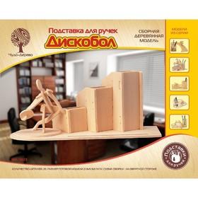 Модель деревянная сборная «Метатель диска»