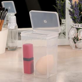 Контейнер для маникюрных/косметических принадлежностей, 11 × 8,5 × 5,8 см, цвет прозрачный Ош