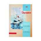 Папка для акварели А3, 10 листов «Морские дали», тиснение, блок 220 г/м?