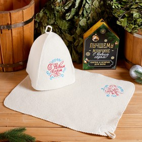 Подарочный набор 'С Новым годом!': шапка, коврик Ош