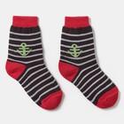 Носки детские махровые, цвет МИКС, размер 20