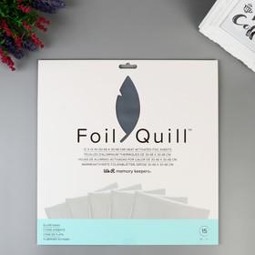 """Листы фольги для Foil Quill  WRMK - """"Серебро"""" - Silver Swan - 30.5х30.5 см - 15 шт"""