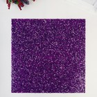Кардсток с глиттером-мишуройi American Crafts - Цвет Amethyst