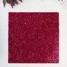 Кардсток с глиттером-мишуройi American Crafts - Цвет Taffy
