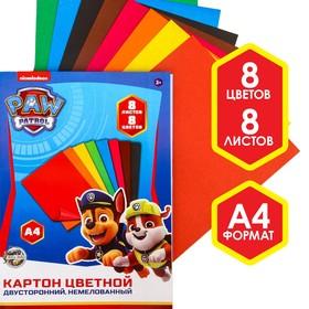 Картон цветной А4 8л 8цв PAW PATROL двуст немел 220г/м2 в папке