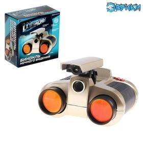 Бинокль ночного видения «Шпион», работает от батареек Ош