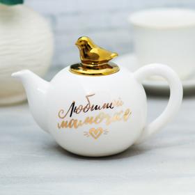 Чайник керамический «Любимой мамочке», 350 мл