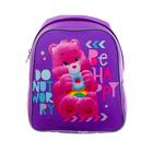 Рюкзачок детский Care Bears 27,5*21,5*6,5 дев, сиреневый 33615