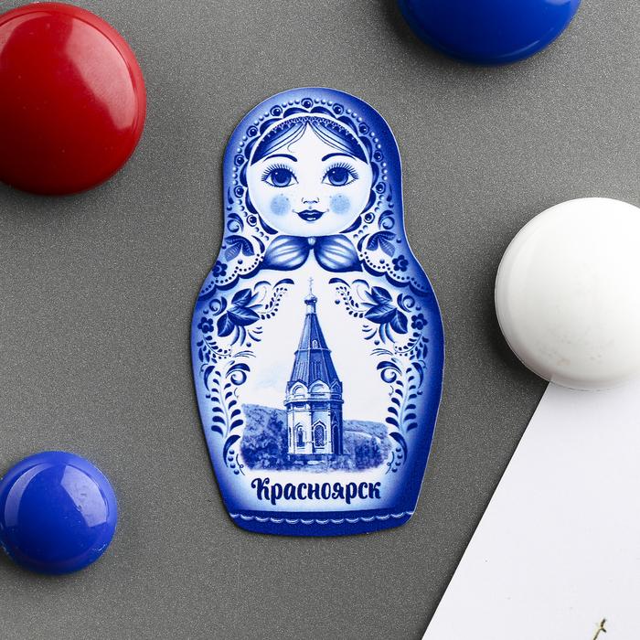 Магнит в форме матрёшки Красноярск. Часовня Параскевы Пятницы
