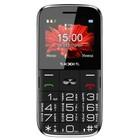 Сотовый телефон Texet TM-B227, черный
