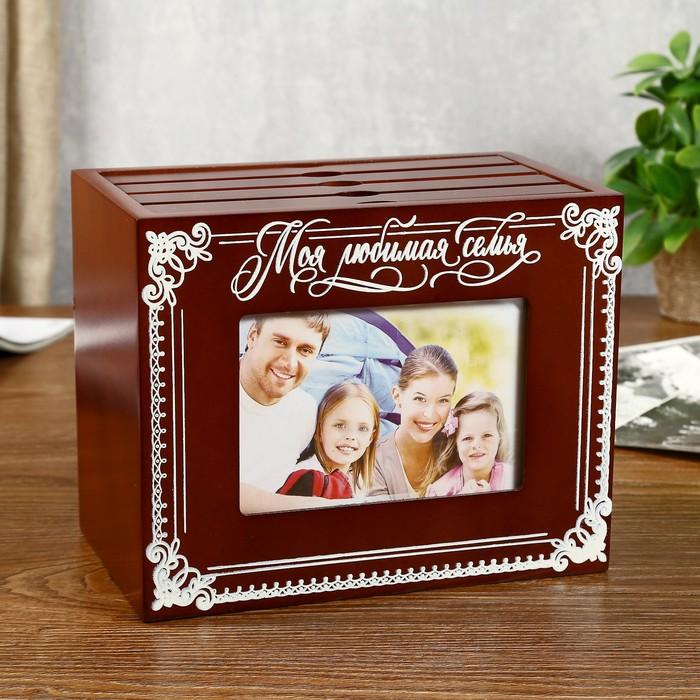 Фотоархив на 96 фото Моя любимая семья кофейного цвета 20х16х12 см