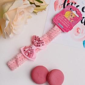Повязка для волос 'Модница' 2*14 см пайетки, розовый Ош