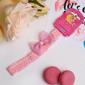 Повязка для волос 'Модница' 2*14 см блеск, розовый Ош