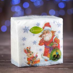 """Новогодние Новогодние салфетки бумажные """"Гармония цвета многоцветие. Дед Мороз"""", 24*24 см, 50 листов"""