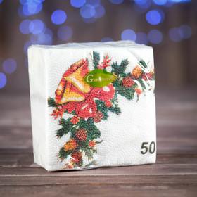 """Новогодние Новогодние салфетки бумажные """"Гармония цвета многоцветие. Новогодний кант"""", 24*24 см, 50 листов 3844016 4"""