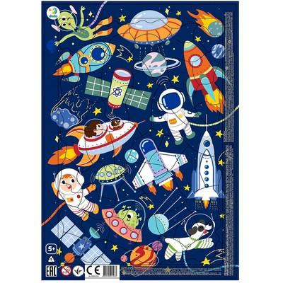 Пазл в рамке «Космос», 53 элемента - Фото 1