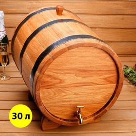 Бочка дубовая на подставке, 30л, нержавеющий обруч, кран из латуни, покрыта льняным маслом Ош