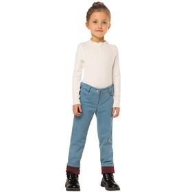 Блузка для девочек, рост 92 см, цвет молочный Ош