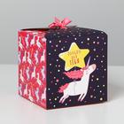 Коробка складная «Сюрприз», 12 × 12 × 12 см