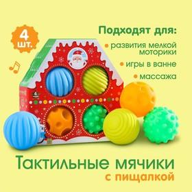 """Новый год, подарочный набор резиновых игрушек """"Новогодний домик"""",4 штуки"""