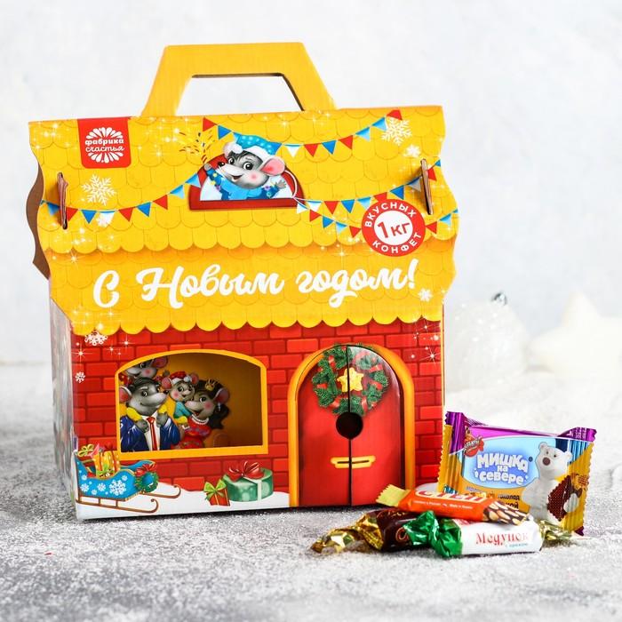 Конфеты в картонном домике «С Новым годом», 1 кг