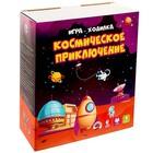 Игра-ходилка «Космическое приключение» - Фото 1
