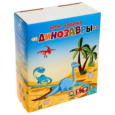 Игра-ходилка «Динозавры» - Фото 1