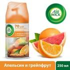 Освежитель воздуха Airwick Pure Freshmatic «Апельсин и грейпфрут», сменный баллон, 250 мл