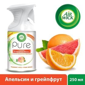Освежитель воздуха Airwick Pure «Апельсин и грейпфрут», 250 мл