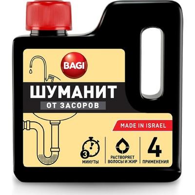 Средство от засоров для ванной и туалета Bagi Шуманит, 280 г - Фото 1