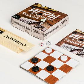 Игры нашего района 3 в 1: нарды, шашки, домино Ош