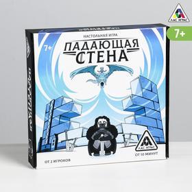 Настольная игра «Падающая стена» с фантами, 44 бруска Ош