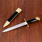 Сув. изделие нож, ножны чёрные с золотым, 35см, клинок 17 см