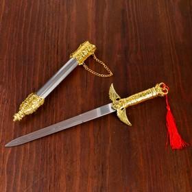 Сув. изделие кортик, чёрные серебро с золотом, клинок 30 см