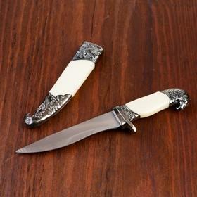 Сув. изделие нож, ножны серебро, слоновая кость, клинок 11 см Ош