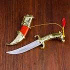 Сув. изделие нож, ножны серебро с красным, клинок 12 см