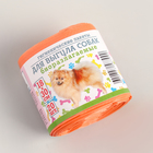 Пакеты гигиенические для выгула собак, биоразлагаемые, 18?30 см, 20 шт, рулон, цвет оранжевый