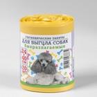 Пакеты гигиенические для выгула собак, биоразлагаемые, 24×40 см, 20 шт., рулон, цвет серый