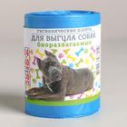 Пакеты гигиенические для выгула собак, биоразлагаемые, 24×40 см, 30 шт., рулон, цвет синий