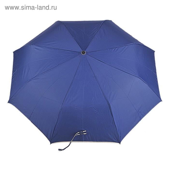 """Зонт полуавтоматический """"Однотонный"""", R=54см, цвет синий"""